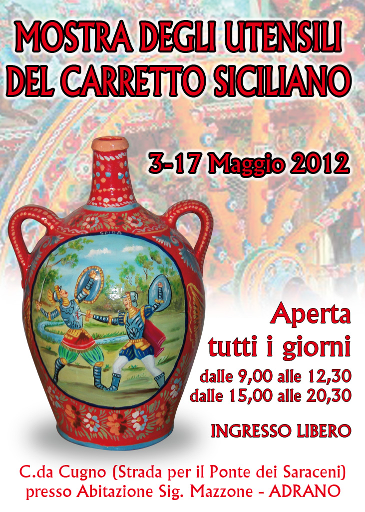 Mostra carretto siciliano
